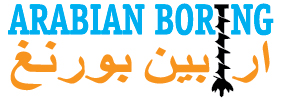 Arabian Boring